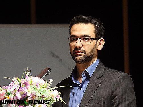 محمدجواد آذري جهرمي